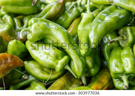 green pepper group