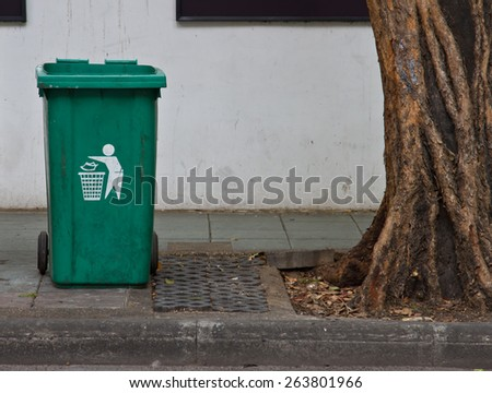 Green Plastic Waste Container - stock photo