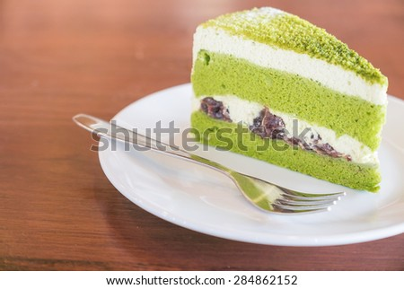 Green tea cakes with red bean - selective focus point
