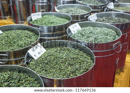 green tea sold in a market - stock photo
