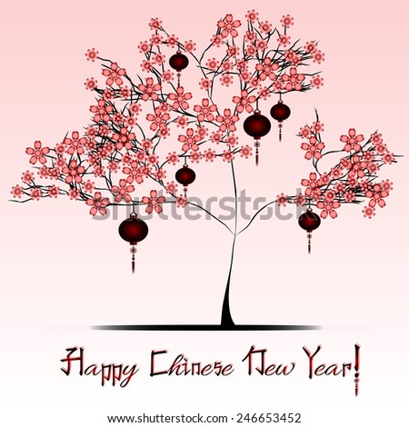 Greeting postcard with sakura tree to the Chinese New Year 2015. Raster illustration - stock photo