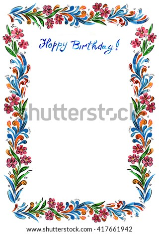 greeting watercolor card with vintage frame  - stock photo