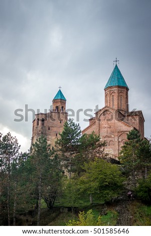 Gremi citadel and Church of the Archangels in Kakheti Georgia.