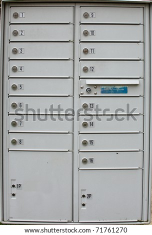 Grey mail box at an apartment complex - stock photo