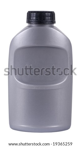 grey oil can - stock photo