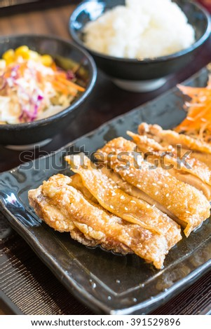 Grilled Chicken Teriyaki sauce with Japanese rice and salad  - stock photo