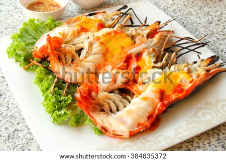Grilled Giant River Prawn - stock photo