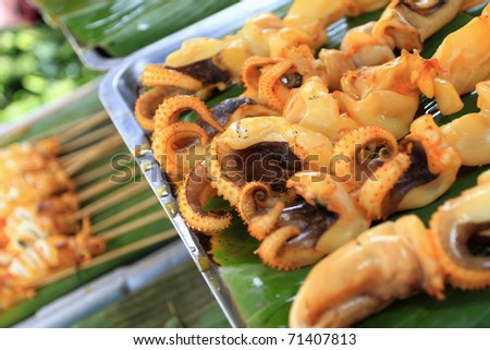 Grilled hot squid - stock photo