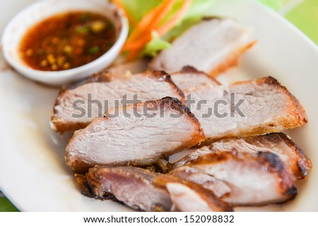 Grilled pork with chili sauce