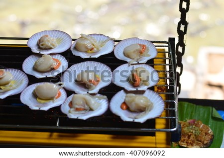 Grilled scallops - stock photo