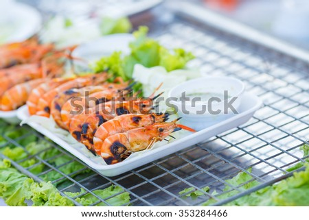 grilled shrimp on the grill - stock photo