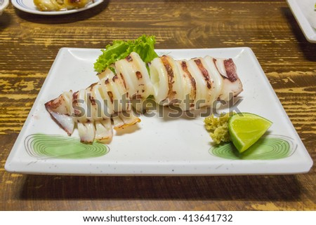 grilled  squid in Japanese style. - stock photo