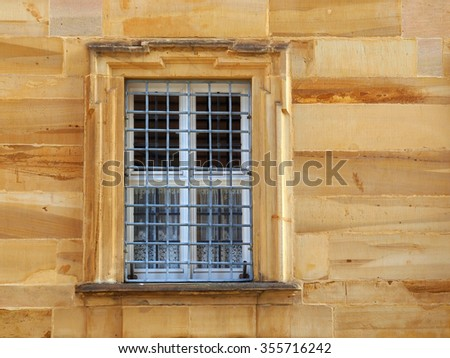 Grilles - stock photo