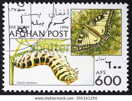 GROOTEBROEK ,THE NETHERLANDS - MARCH 20,2016 : The postal stamp printed in AFGHANISTAN show silk worm, series, circa 1996 - stock photo
