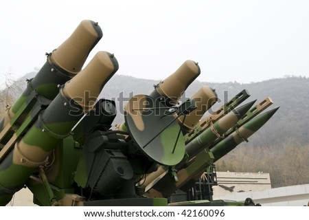 ground-to-air missile in museum in china - stock photo
