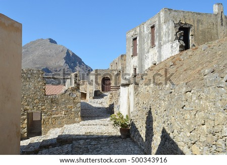 Grounds of Lower (Kato) Monastery of Saint John the Baptist at Preveli, Crete