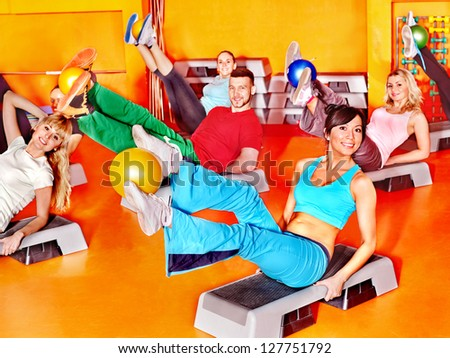 Group happy people in aerobics class. - stock photo