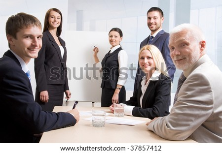 Group of business people in a modern office