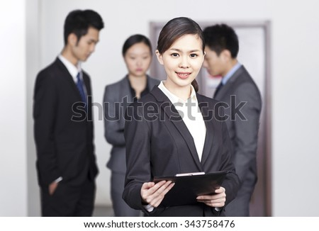 Group of business people in office,portrait - stock photo