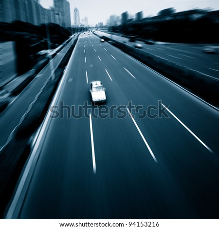 group of cars on the street road at shanghai china. - stock photo