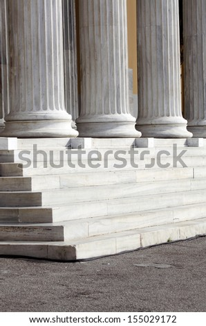 group of columns on the stairs