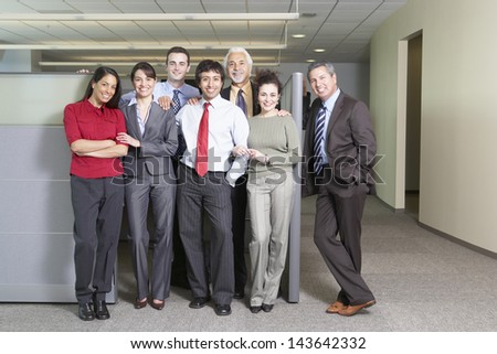 Group of coworkers at the office