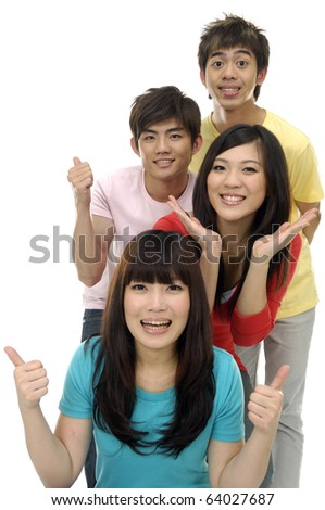 Group of students Theme: education, friends, relations. - stock photo