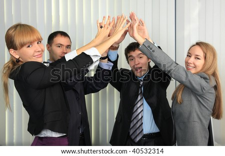 Group of successful managers in office.