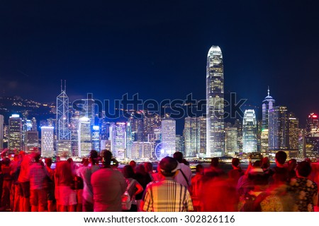 Group of tourist in Hong Kong - stock photo