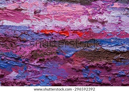 Grunge background. Oil painting on canvas. Violet  texture. Fragment of artwork. Spot of oil paint. Brushstrokes of paint. Modern art. Contemporary art. - stock photo