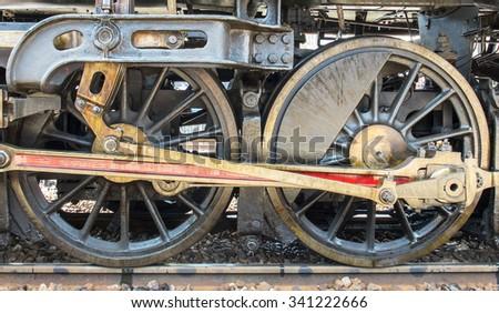 Grunge Classic Transport Steam Train Wheels, Vintage Style - stock photo