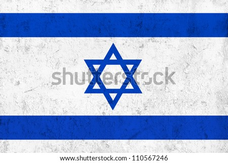 Grunge Dirty and Weathered Israeli Flag, Old Metal Textured - stock photo