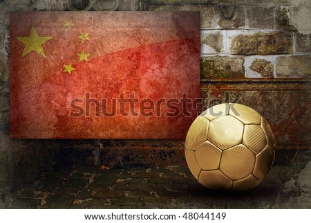 Grunge flag of China on the wall and ball - stock photo
