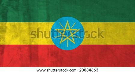 Grunge Flag of Ethiopia - stock photo