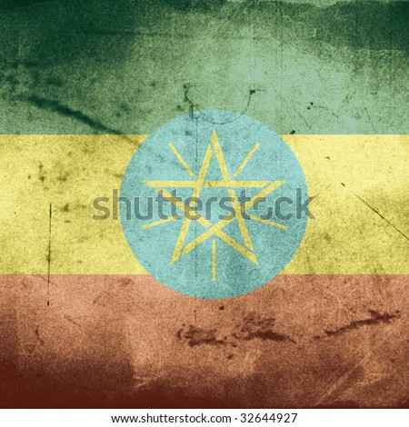 grunge flag of ethiopia