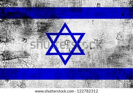 Grunge flag of Israel - stock photo