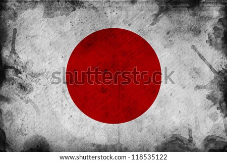 Grunge flag of Japan,illustration is overlaying a grungy texture