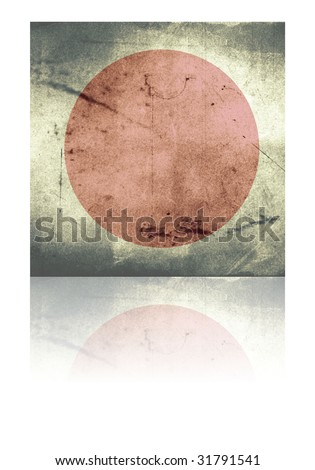 grunge flag of japan with shadow - stock photo