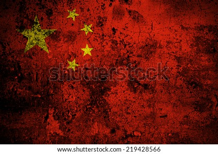 grunge flag of People's Republic of China with capital in Beijing - stock photo