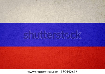 Grunge Flag of Russia - stock photo