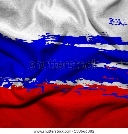 grunge flag of Russia, waving the flag of Russia - stock photo