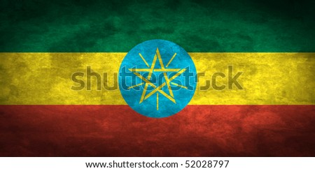 Grunge flag series of all sovereign countries - Ethiopia - stock photo