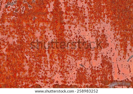 grunge metal background with space for text or image  - stock photo