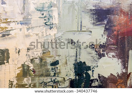 Grunge oil painting.  Oil painting on canvas. Black rough tough texture. Fragment of artwork. Spots of oil paint. Brushstrokes of paint. Modern art. Contemporary art.   - stock photo
