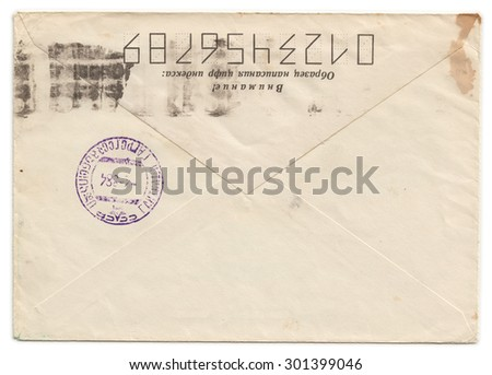Grunge old envelope with meter stamp isolated n white background - stock photo