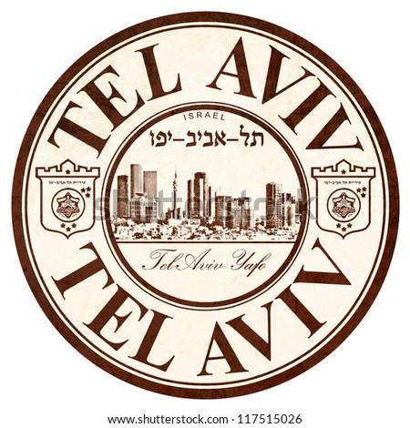 Grunge stamp of Tel-Aviv (Israel) - stock photo