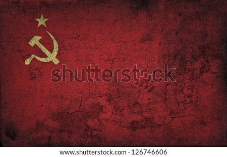 grunge USSR flag - stock photo