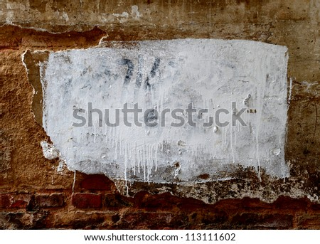 Grunge wall of the old house. - stock photo