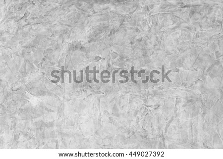 Grungy and smooth bare concrete wall texture - stock photo