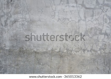 Grungy Concrete wall background or textured - stock photo